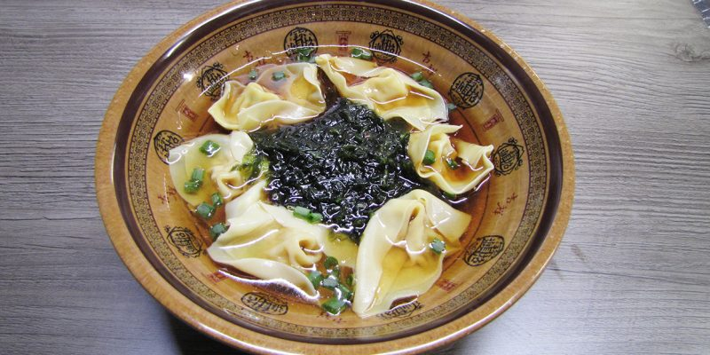 16.鸡汤馄饨 Pork and veg Wonton in chicken broth