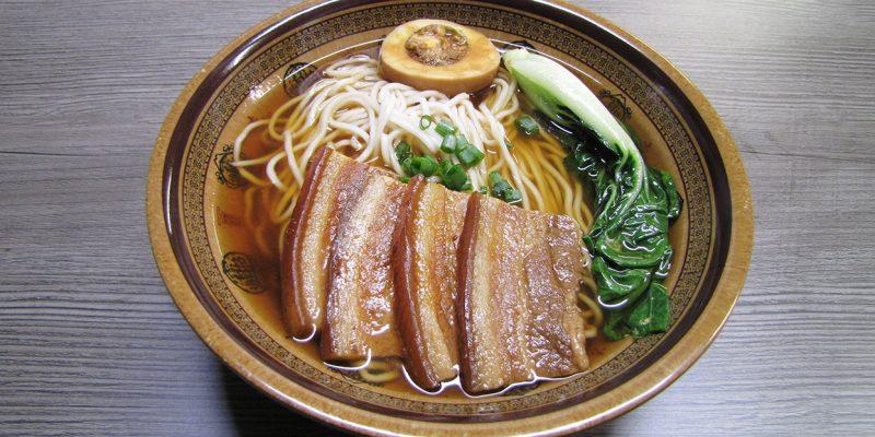 23.卤味面Hand-pulled noodles with chunky pork